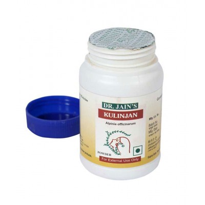 Dr. Jain's KULINJAN Powder