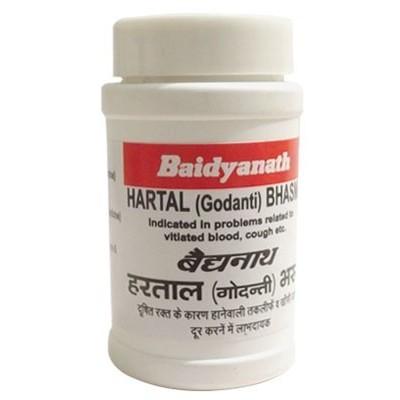 Baidyanath HARITAL (GODANTI) BHASMA, 5 GM