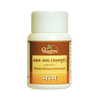 Dhootapapeshwar Abhraka Bhasma (Sahasraputi)