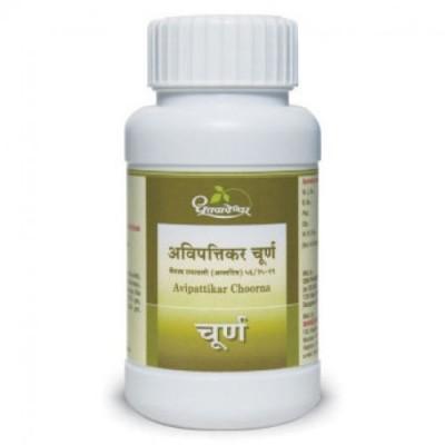 Dhootapapeshwar Avipattikar churna
