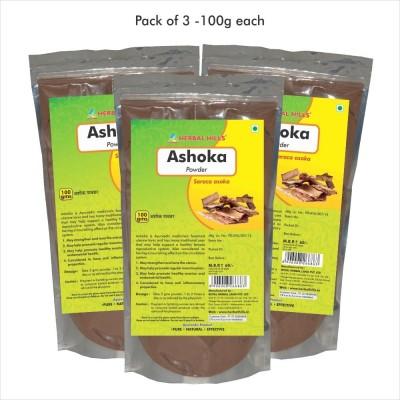 Ashoka Powder, 100 gms powder
