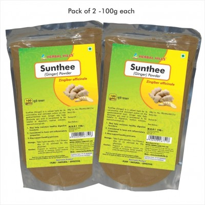 Sunthee (Ginger) Powder, 100 gms powder