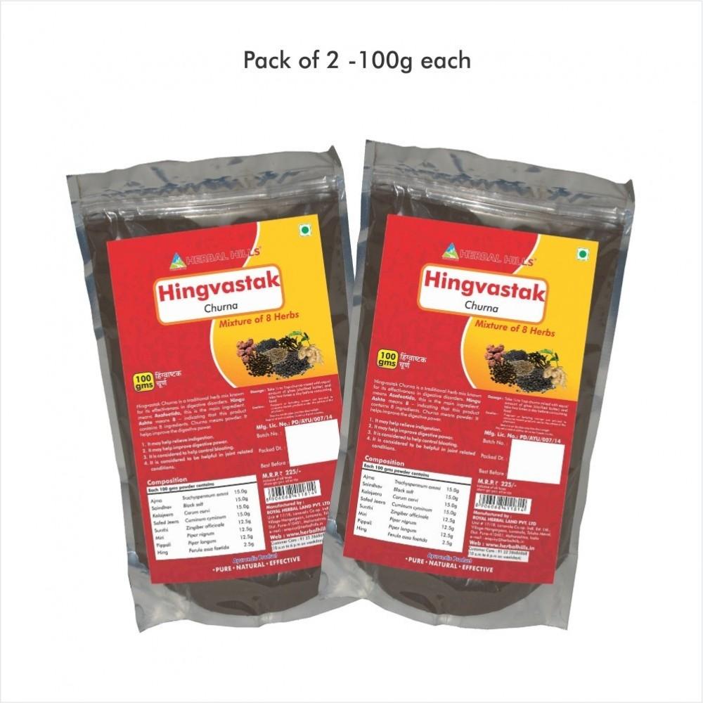 Hingvastak Churna, 100 gms powder
