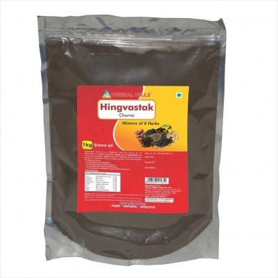 Hingvastak Churna, 1 kg powder