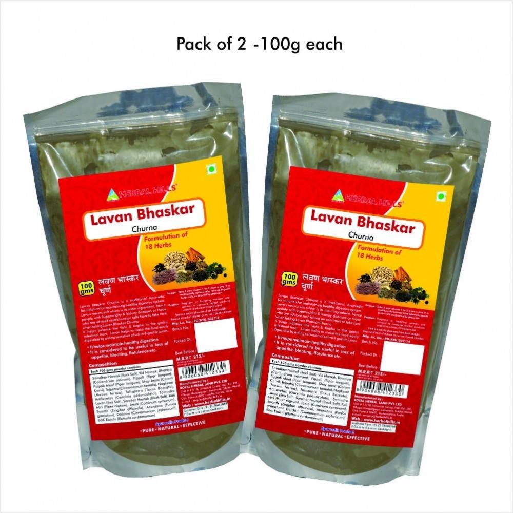 Lavan Bhaskar Churna, 100 gms powder