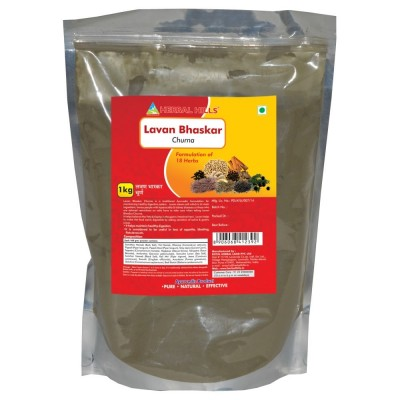 Lavan Bhaskar Churna, 1 kg powder