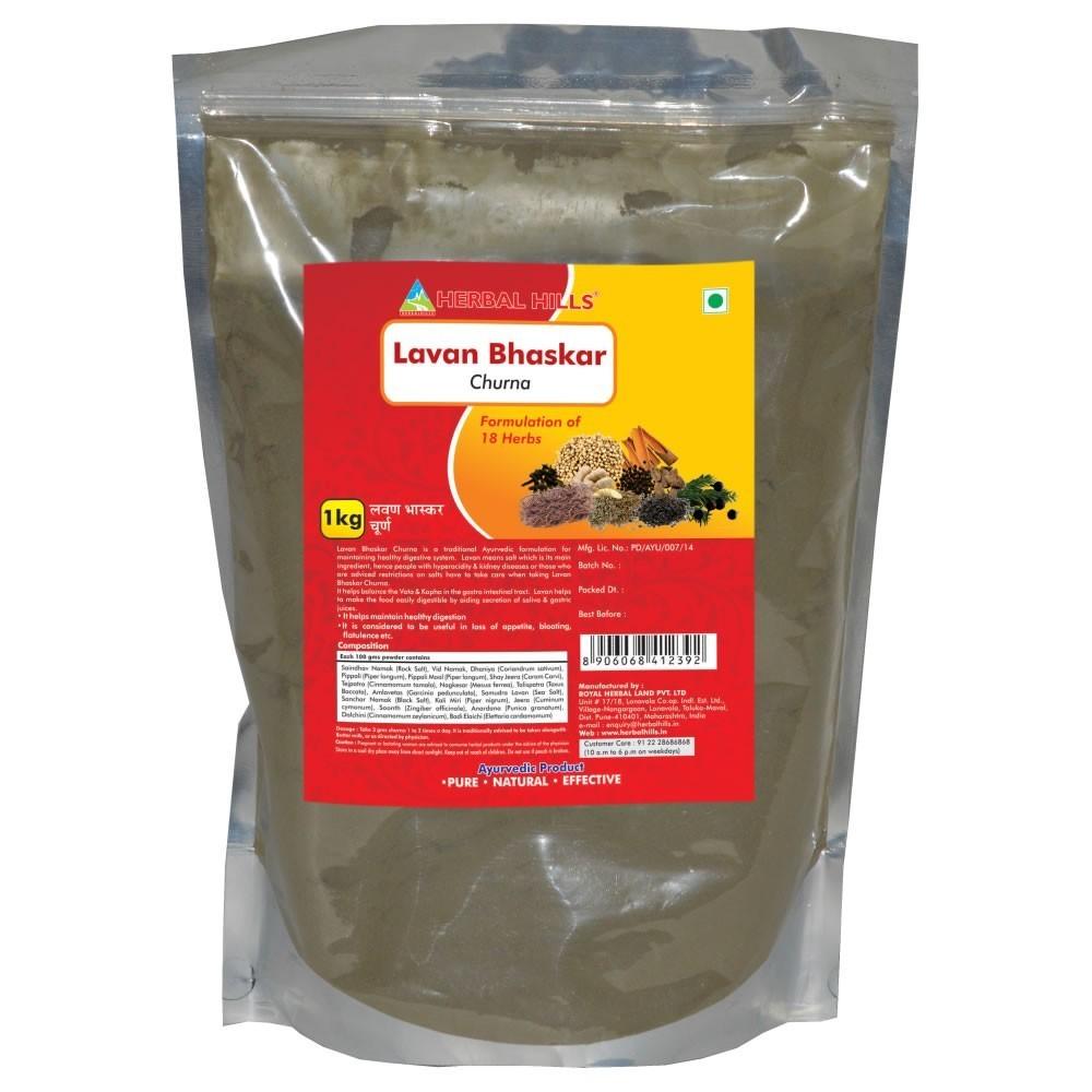Lavan Bhaskar Churna, 1 kg powder