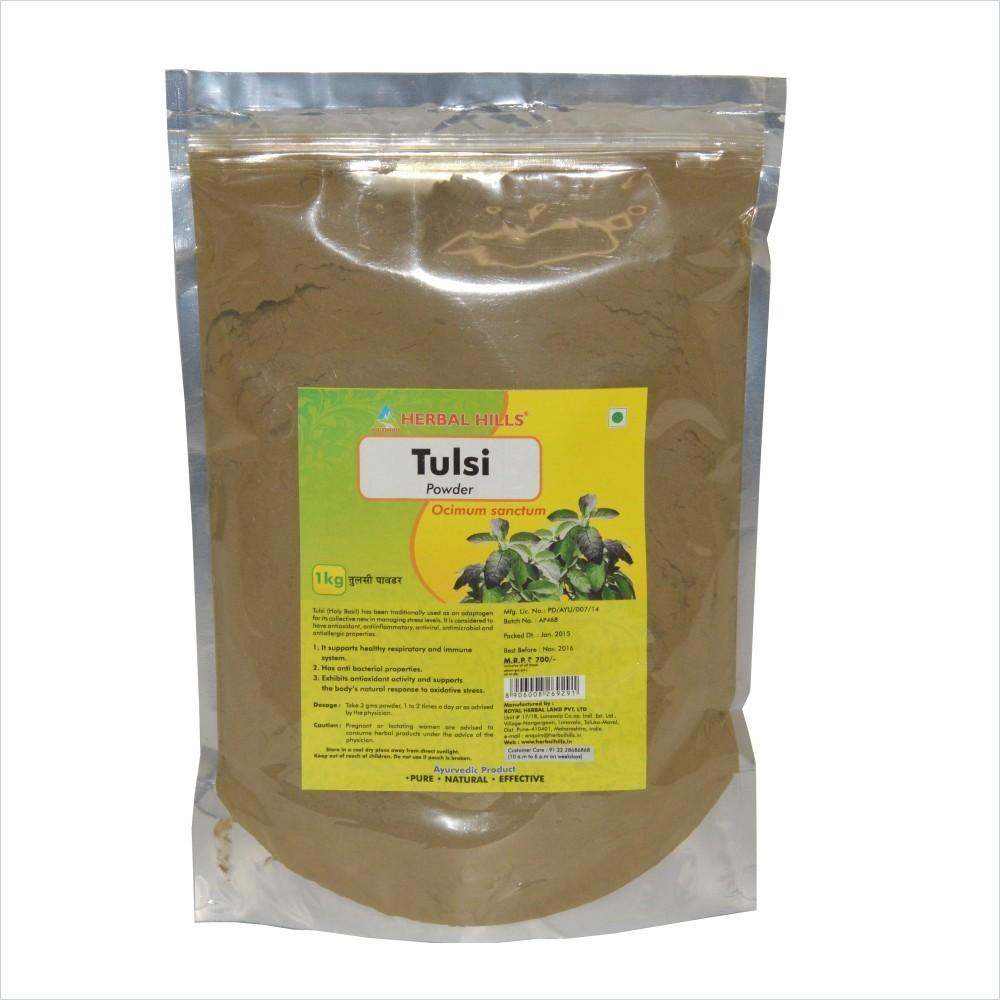 Tulsi Powder, 1 kg powder