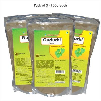 Guduchi Powder, 100 gms powder