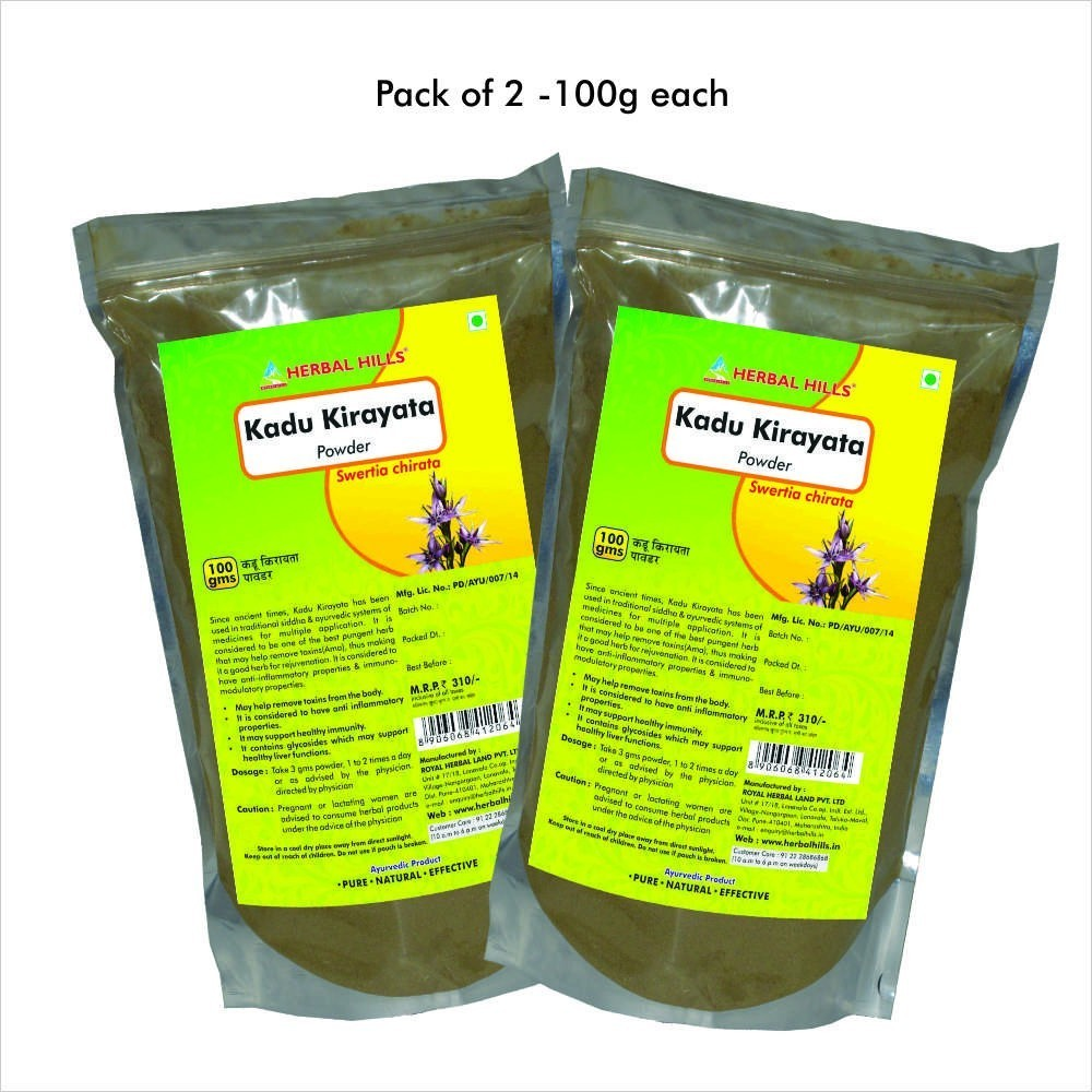 Kadu Kirayata, 100 gms powder
