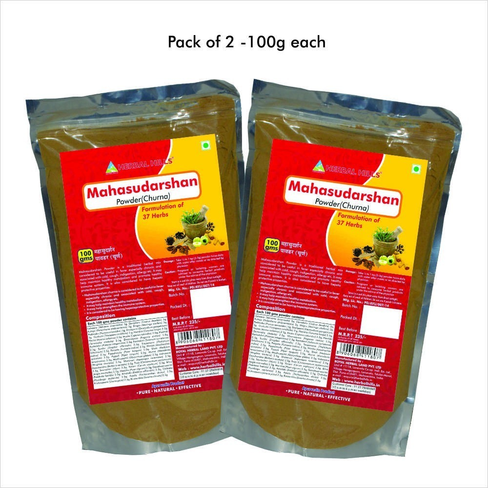 Mahasudarshan Churna, 100 gms powder