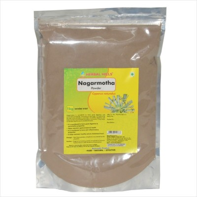 Nagarmotha powder, 1 kg powder