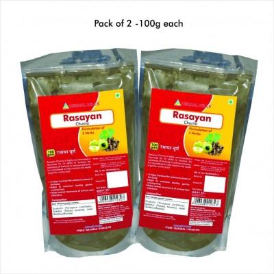 Rasayan Churna, 100 gms powder