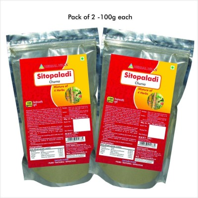 Sitopaladi Churna, 100 gms powder