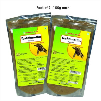 Yashtimadhu Powder, 100 gms powder