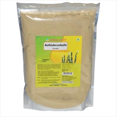 Asthishrunkala, 1 kg powder