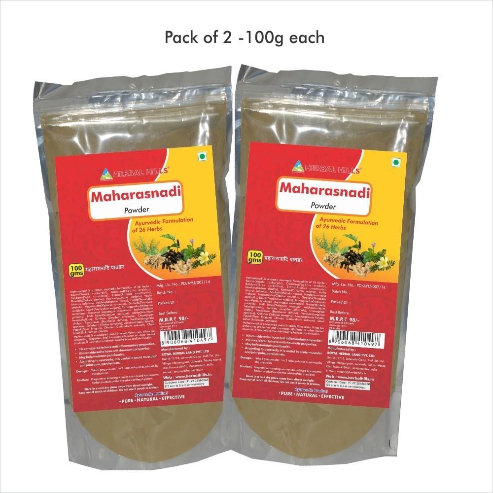 Maharasnadi Powder, 100 gms powder