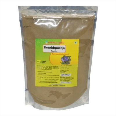 Shankhpushpi 1 kg powder
