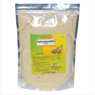 Ashwagandha Powder, 1 kg powder
