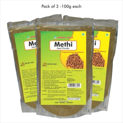 Methi Seed Powder, 100 gms powder