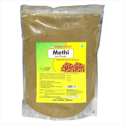 Methi Seed Powder, 1 kg powder