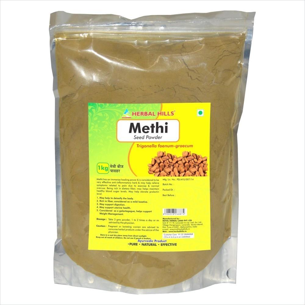 Methi Seed Powder, 1 kg powder