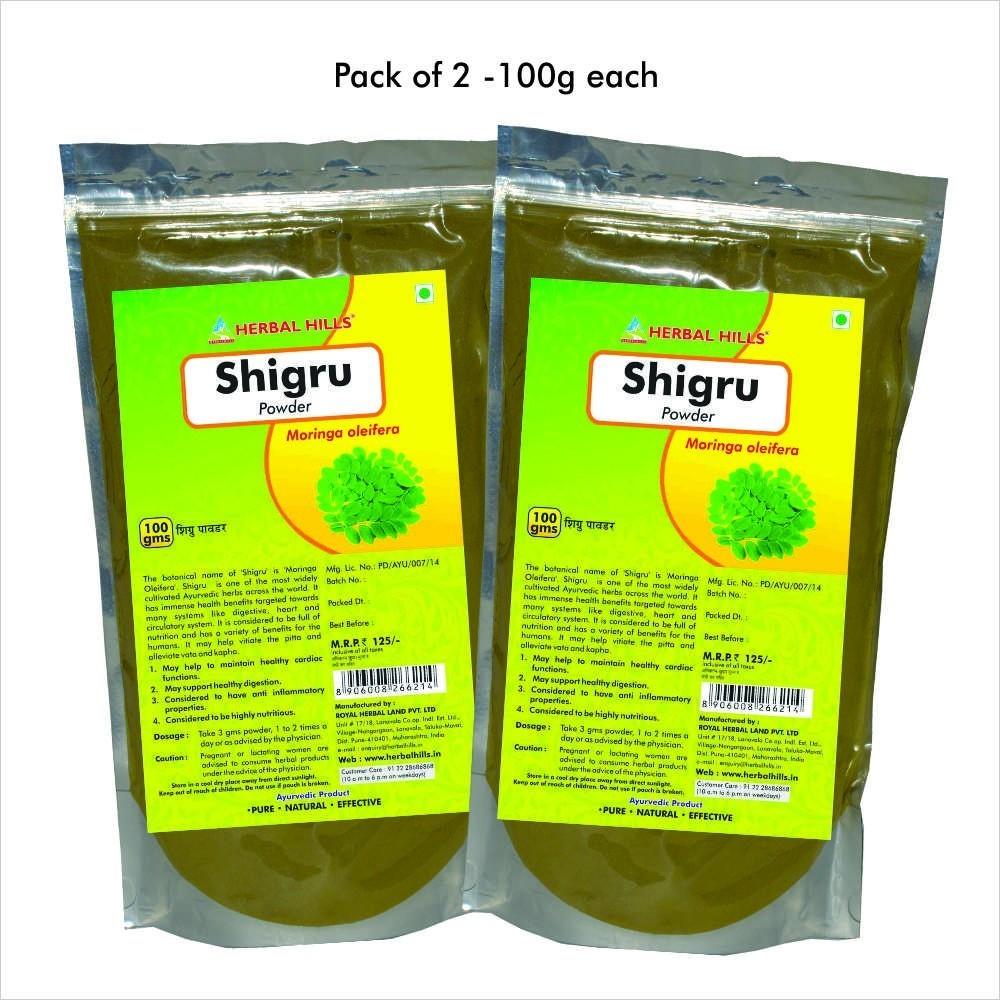 Shigru Powder, 100 gms powder
