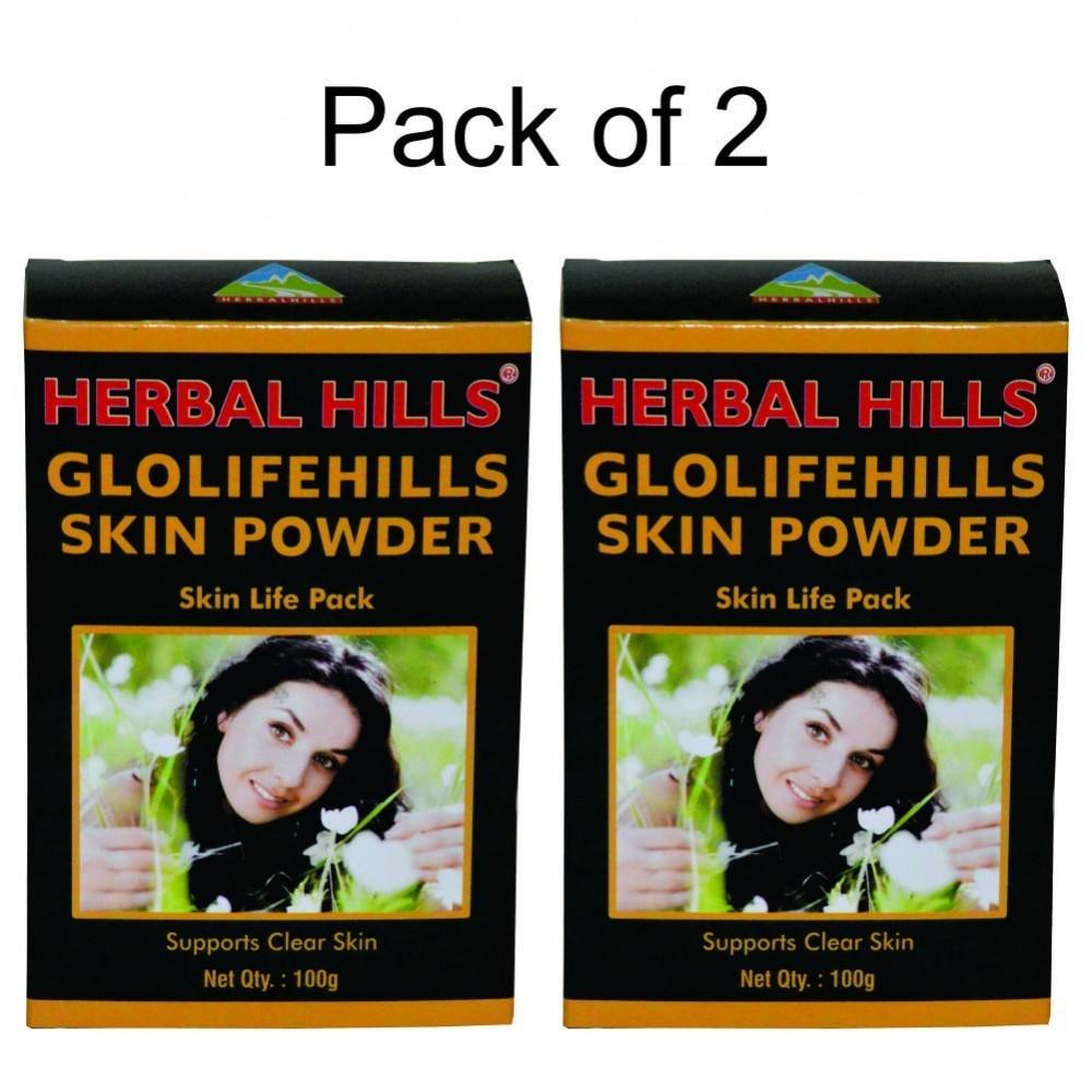 Glolifehills Skin Powder - 100 gms (Pack of 2)