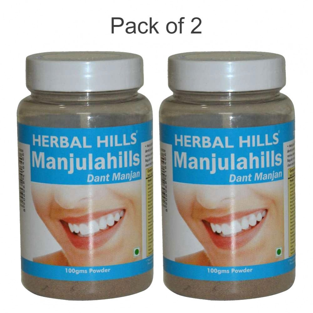 Manjulahills Powder - 100 gms (pack of 2)