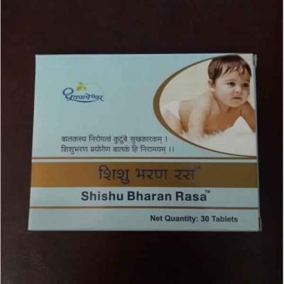 Shishu Bharan Rasa