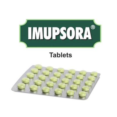 Charak Imupsora Tablet