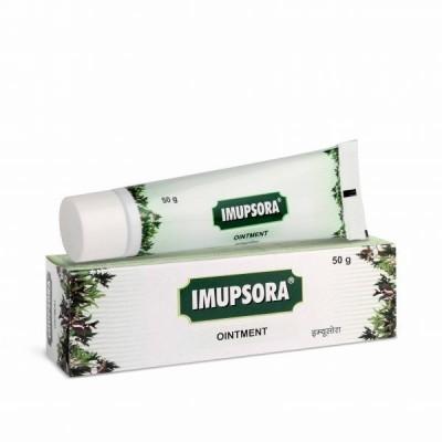 Charak Imupsora Ointment