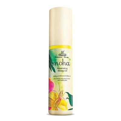 Charak Moha Rejuvenating Massage Oil