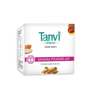 Kanaka Lep Powder