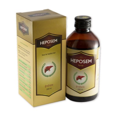 Heposem Syrup, 200 ml