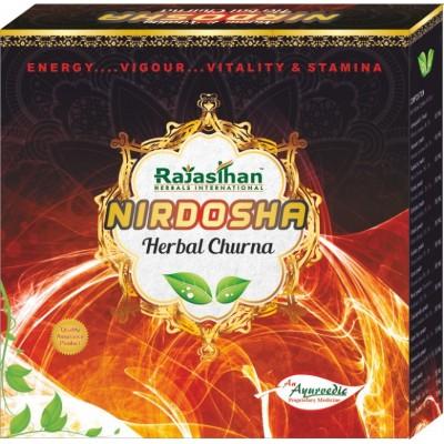 NIRDOSHA CHURNA