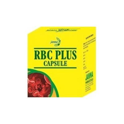 RBC Plus Capsule