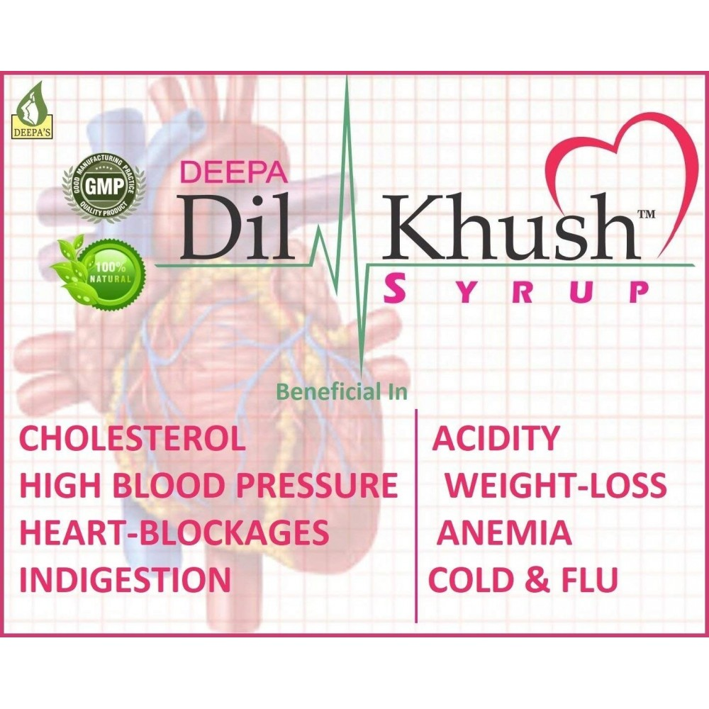 Dilkhush Syrup for Cholesterol Weight Loss and Heart Blockages (500ml)