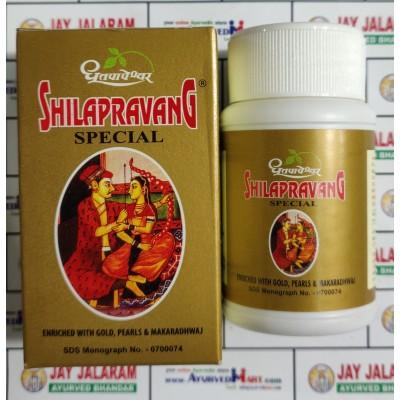 Shilapravang Special Tablets
