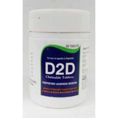 Alarsin D2D Tablets