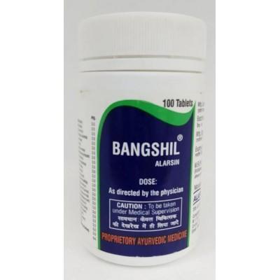 Alarsin Bangshil tablets