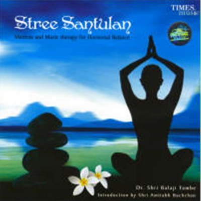 Santulan Stree Santulan Music CD