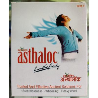 Ayushakti SWASAVIN ASTHALOC, 60 TABS