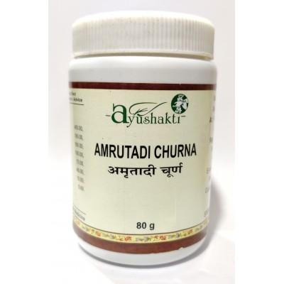 Ayushakti AMRUTADI CHURNA, 80 GMS
