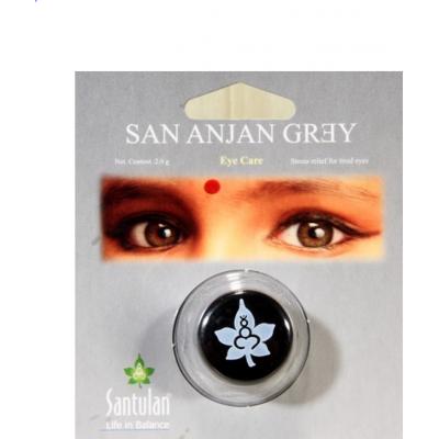 Santulan San Anjan (Kajal) Grey