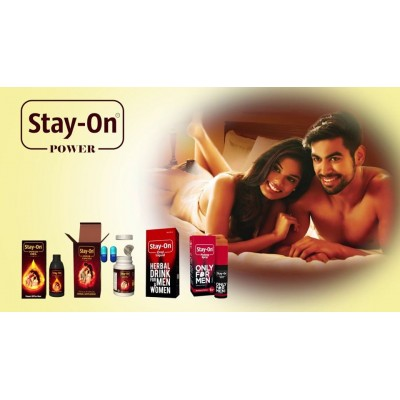 Stay On Combo - Herbal Power Booster