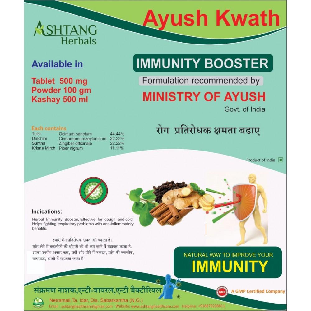 Ashtang Ayush kwath