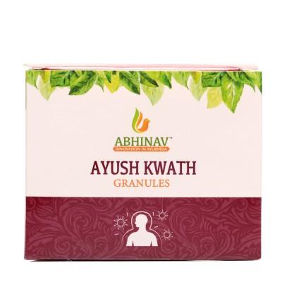 Abhinav Ayush Kwath Granules