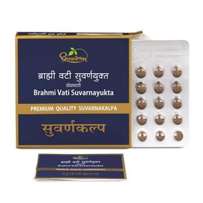 Brahmi Vati Suvarna yukta