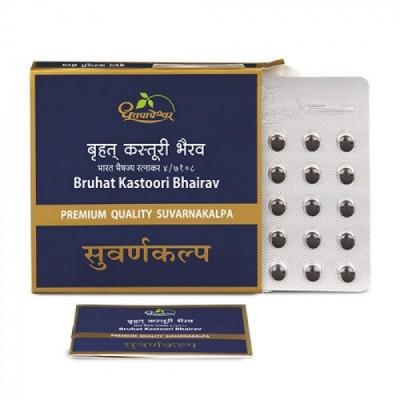 Dhootapapeshwar Bruhat Kastoori Bhairav Ras